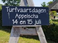 In Appelscha stonden we op  Camperplaats  |  Sitecode 55965 Camperplaats Kale Duinen Appelscha / Friesland / Nederland
